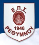 Κάλεσμα προεπιλογής ποδοσφαιριστών μικτών ομάδων Νέων Ρεθύμνου (γεν. 1994-1995)
