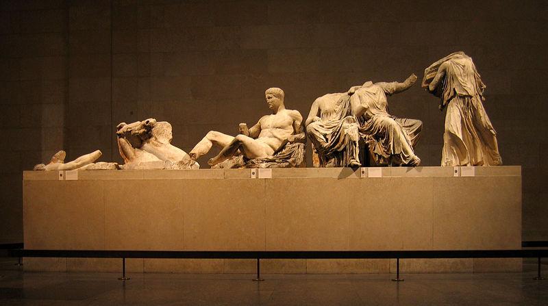 Συναγερμός στο Βρετανικό Μουσείο