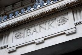 Νέο αυστηρό stess test για τις τράπεζες τον Σεπτέμβριο