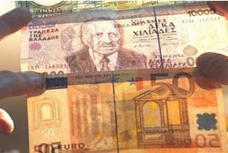 FT: Προς ελεγχόμενη χρεοκοπία η Ελλάδα, πότε θα γίνει, ποιοι τη σχεδιάζουν