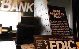 Επιστροφή των εξόδων φακέλου από τις τράπεζες στους δανειολήπτες