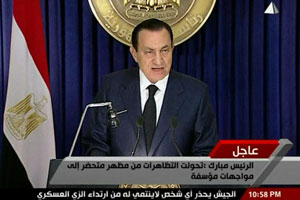 Μουμπάρακ: «Δεν θα είμαι το θύμα διεθνών πιέσεων»