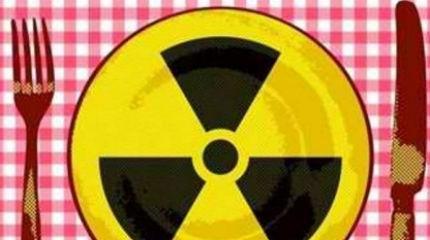 Η ραδιενέργεια που ανιχνεύτηκε στην Ελλάδα από τη Φουκουσίμα