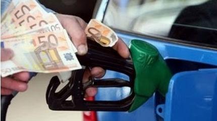 Ρεκόρ στις τιμές των καυσίμων