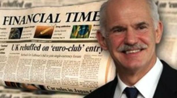 Financial Times:»Η Ελλάδα βυθίζεται στο χάος»