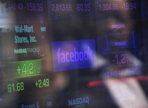 Πάνω από 16 δισ. δολάρια αντλεί το Facebook από την είσοδο στο χρηματιστήριο
