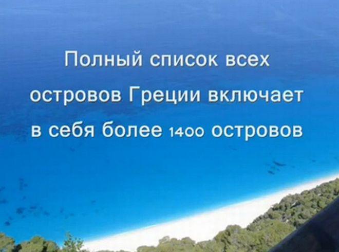 Ρωσικό κίνημα αλληλεγγύης στο Facebook: «Αγαπώ την Ελλάδα»