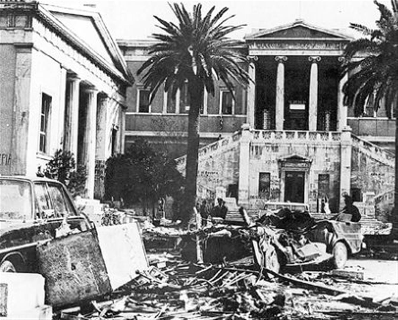 Image result for Εξέγερση του Πολυτεχνείου – 17 Νοεμβρίου 1973