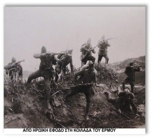 Η Οδύσσεια της 5ης Μεραρχίας 19-300x273