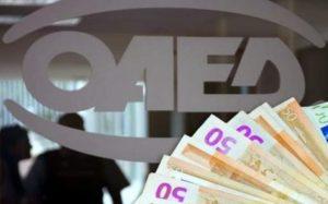 Συνδικάτο Οικοδόμων Ρεθύμνου: Ξεκινά η υποβολή των ηλεκτρονικών αιτήσεων για το Ειδικό Εποχικό Βοήθημα Oaed-300x187
