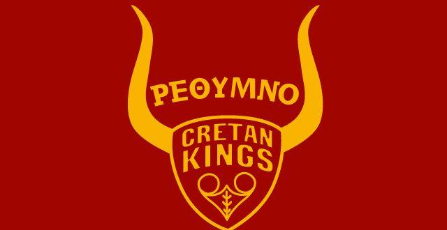 Ρέθυμνο Cretan Kings: Δύο «παλιοί» και δύο «νέοι» μιλούν για το νέο ξεκίνημα