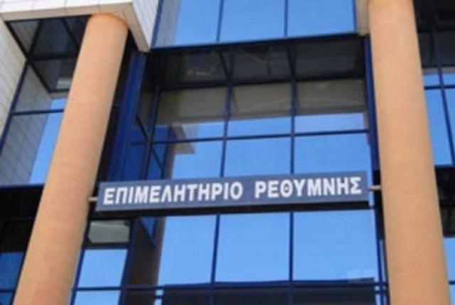 Επιχειρηματική αποστολή απο την Πολωνία στην Κρήτη