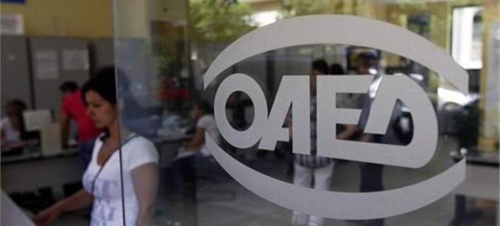 Προκηρύσσονται μόνιμες θέσεις διοικητικού στον ΟΑΕΔ και στην Κρήτη