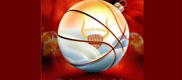 Τα… «Καλά Χριστούγεννα» του Ρέθυμνο Cretan Kings