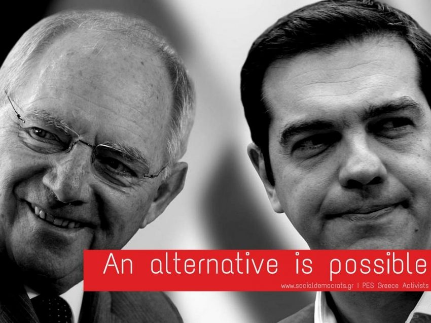 PES Activists Greece: Μια εναλλακτική πρόταση είναι εφικτή