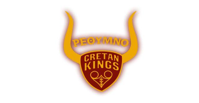 Ρέθυμνο Cretan Kings: Στον μικρό Μιχάλη τα έσοδα από τον αγώνα με τον Κόροιβο