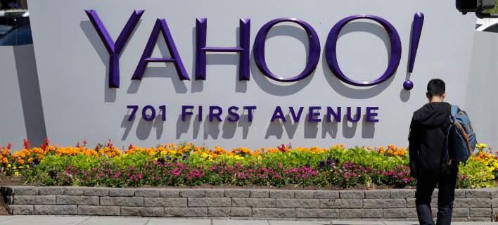 Χτύπημα για τη Yahoo: Χάκερ έκλεψαν τα δεδομένα 1 δισ. χρηστών