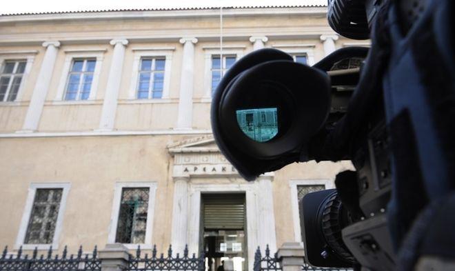 Τηλεοπτικές άδειες: Δρομολογούνται οι διαδικασίες για τη νέα διεξαγωγή του διαγωνισμού