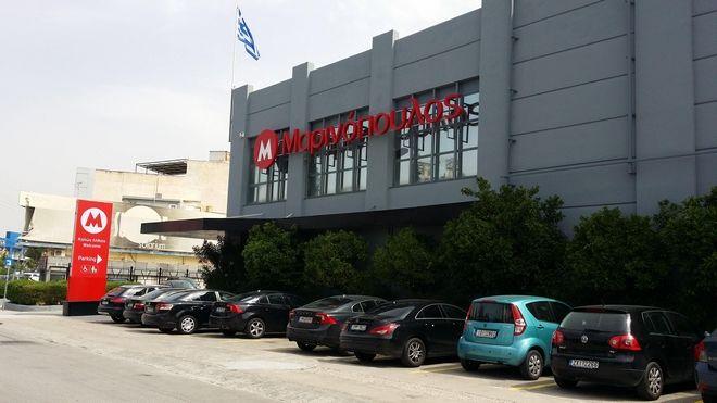 Αυτά είναι τα 15 καταστήματα της Μαρινόπουλος που βγαίνουν στο σφυρί