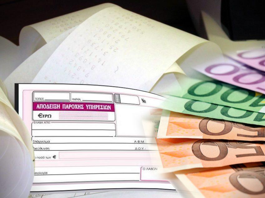 Στα ύψη οι επιβαρύνσεις για επαγγελματίες, «μπλοκάκια», εμπόρους με μεγάλα εισοδήματα