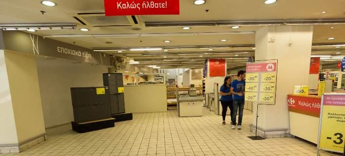 Νεφελούδης: Να είναι ήσυχοι οι εργαζόμενοι στη Μαρινόπουλος – Τελειώνει η διαδικασία