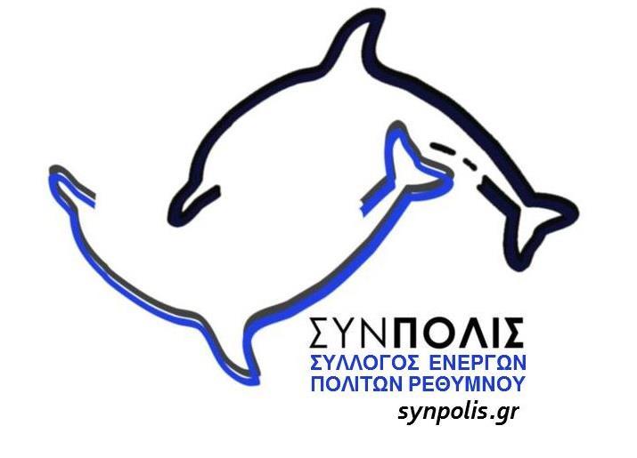 synpolis