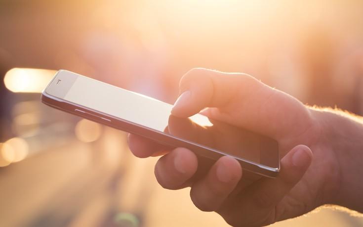 Τι πρέπει να κάνεις για να αυξήσεις την ταχύτητα του κινητού σου