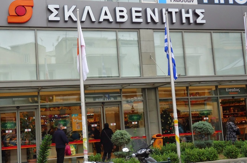 Από 1η Μαρτίου τα Carrefour μετονομάζονται σε «ΣΚΛΑΒΕΝΙΤΗΣ»- Τι θα συμβεί στην Κρήτη