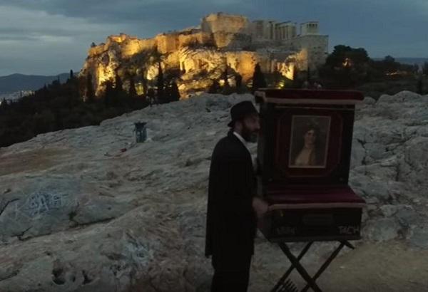Το ομορφότερο ξημέρωμα της Αθήνας υπό τους ήχους της λατέρνας