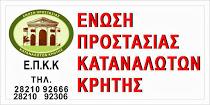 Ε.Π.Κ.Κρήτης: «Πρεμιέρα σήμερα ,ο «Τειρεσίας» της κινητής τηλεφωνίας, Τηλεγνούς»