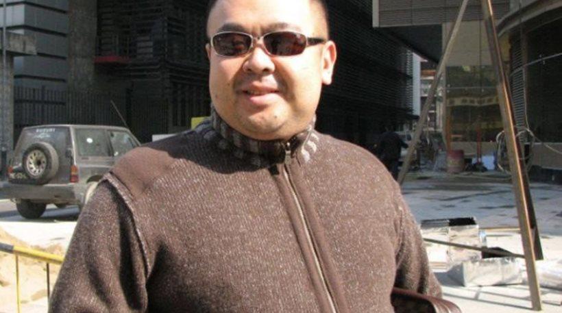 Δολοφονία μυστήριο του ετεροθαλή αδερφού του Κιμ Γιονγκ Ουν «με δηλητηριασμένη βελόνα»