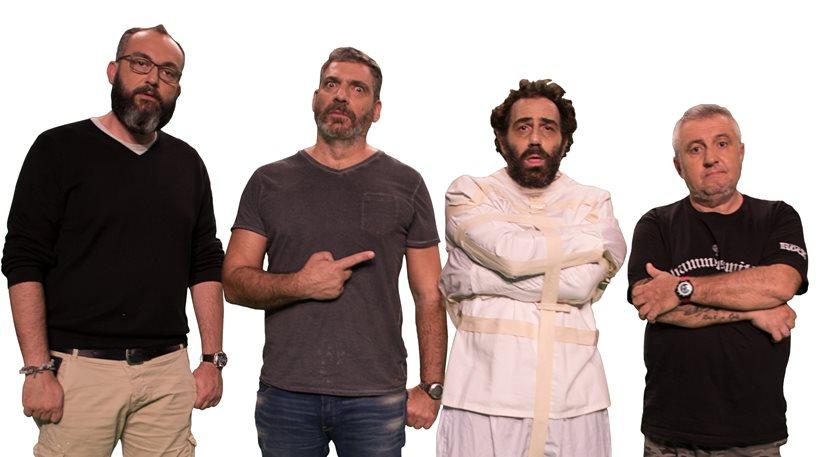 Ράδιο Αρβύλα: Δείτε το βίντεο που εκπροσωπεί την Ελλάδα παγκοσμίως