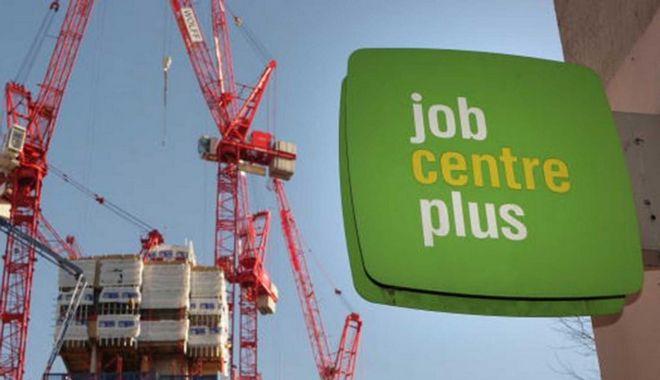 Μείωση της ανεργίας στη Βρετανία κατά 4,8%