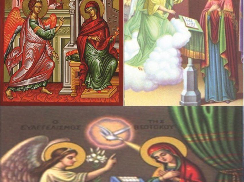 Η ερμηνεία της εικόνας του Ευαγγελισμού της Θεοτόκου του Γιώργου Λινοξυλάκη
