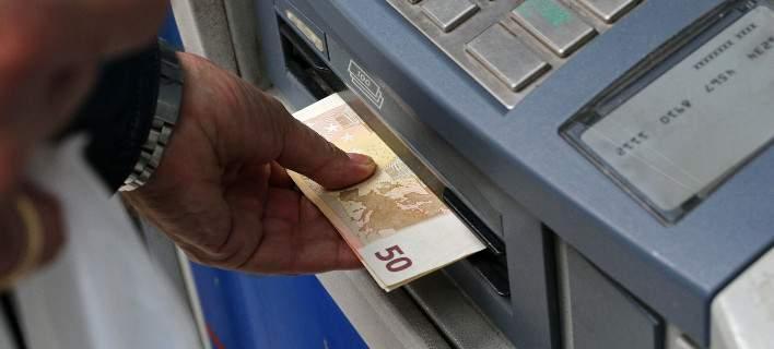 Καταθέσεις ύψους 4 δισ. ευρώ έκαναν «φτερά» στις αρχές του 2017