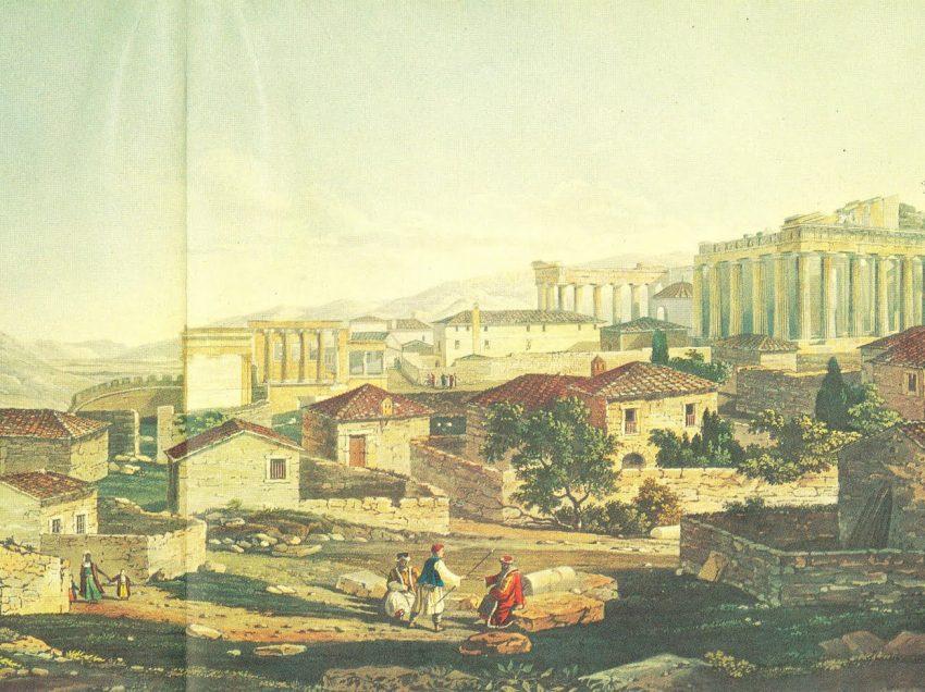 Ρέθυμνο: Διάλεξη με θέμα «Η Αρχαία Ελλάδα με τα μάτια των Οθωμανών»