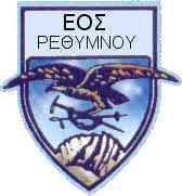 Δράσεις του Ορειβατικού Συλλόγου Ρεθύμνου