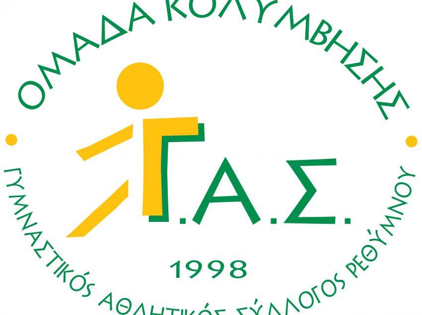 Τα αποτελέσματα της συμμετοχής των κολυμβητών του ΓΑΣ ΡΕΘΥΜΝΟΥ στους χειμερινούς αγώνες κολύμβησης της Κολυμβητικής Ομοσπονδίας της Περιφέρειας Κρήτης και Ροδου