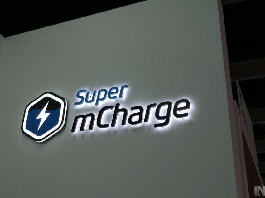 Η Meizu υπόσχεται smartphone που θα φορτίζει σε 20 λεπτά με την τεχνολογία Super mCharge