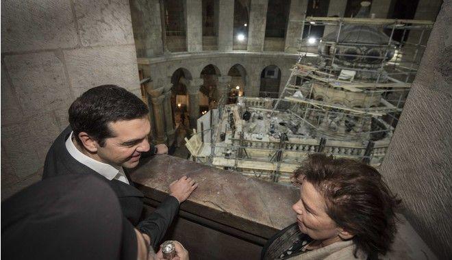 Ο Τσίπρας στην παράδοση του έργου αποκατάστασης του Παναγίου Τάφου