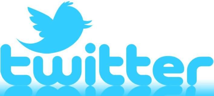 Το Twitter διέγραψε 636.248 λογαριασμούς που σχετίζονται με την τρομοκρατία