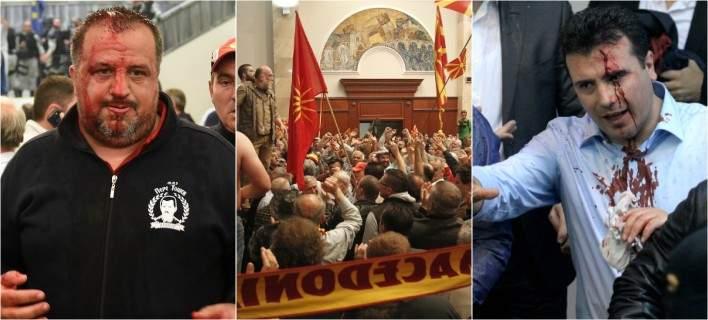 Εκρυθμη η κατάσταση στα Σκόπια -Εισβολή οπαδών του Γκρούεφσκι στη Βουλή