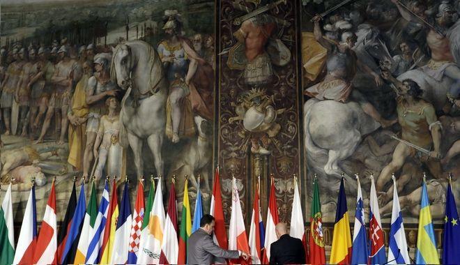 Σύνοδος Κορυφής των '27': Οι κατευθυντήριες γραμμές για το Brexit