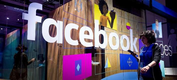 Το Facebook θα διαβάζει τη σκέψη των χρηστών του…