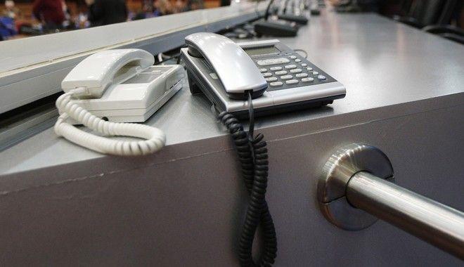 Τέλος σταθερής τηλεφωνίας: Πότε και σε ποιους συνδρομητές επιβάλλεται