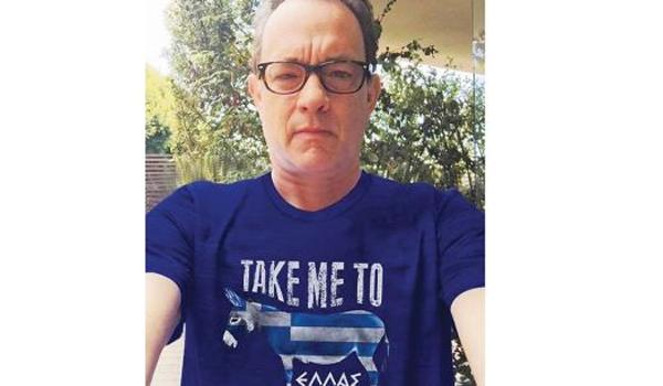 Take me to ΕΛΛΑΣ: Το viral μπλουζάκι του Τομ Χάνκς