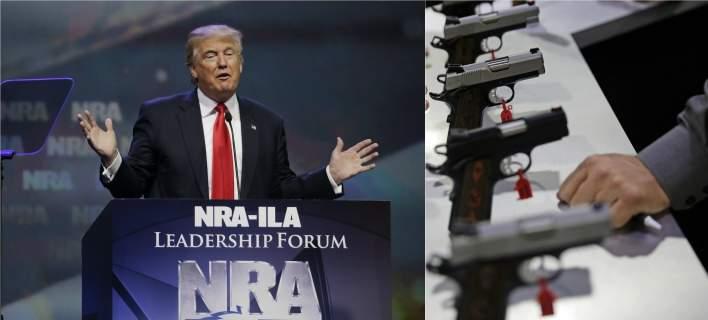 Πράσινο φως Τραμπ στην οπλοκατοχή: Οσοι κατέχουν όπλα νόμιμα, έχουν ένα φίλο στο Λευκό Οίκο