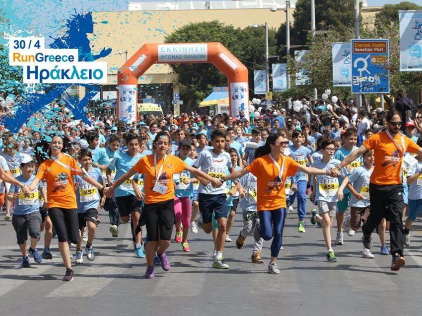 Ο Σ.Δ.Υ.Ρ. τρέχει ….και στο RUN GREECE