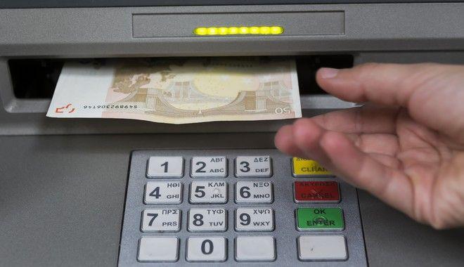 Capital Controls: Χαλάρωση με μηνιαίο πλαφόν