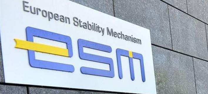 ESM: Η Ελλάδα αν συνεχίσει τις μεταρρυθμίσεις μπορεί να βγεί στις αγορές πριν λήξει πρόγραμμα